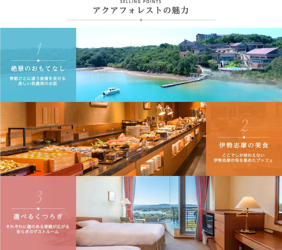 緑と水と光のホテルが誕生します。
